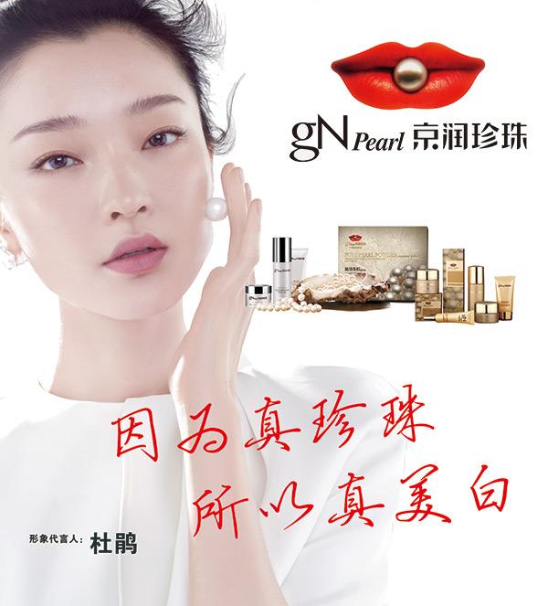 护肤品 化妆品 600_663图片