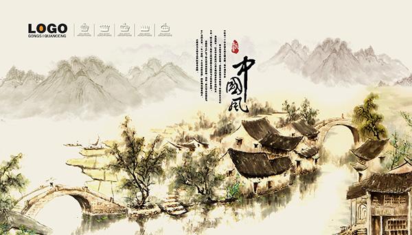 风山水画psd分层素材,山水画,中国风,田园,油画布,艺术画,装饰画,复古图片