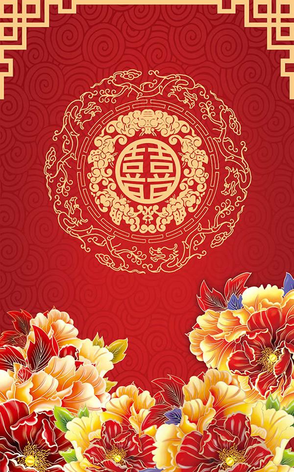 中国风婚庆背景图片