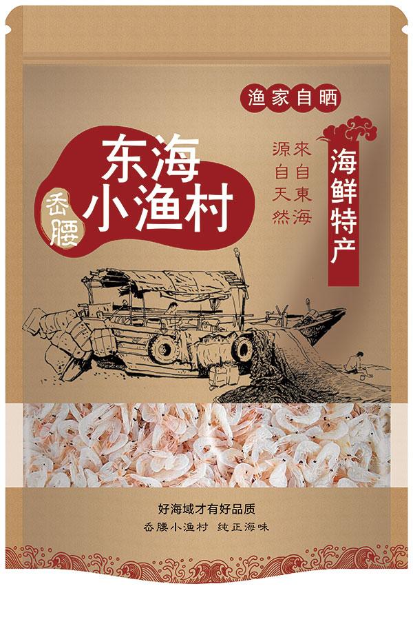 海鲜特产食品包装_素材中国sccnn.com