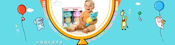 首页海报psd设计素材,淘宝母婴玩具店铺海报