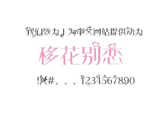 秋殇别恋钢琴简谱