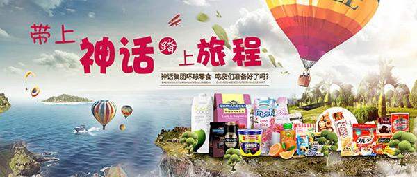 0 点 关键词: 零食海报设计psd素材下载,宣传海报,广告设计,零食广告
