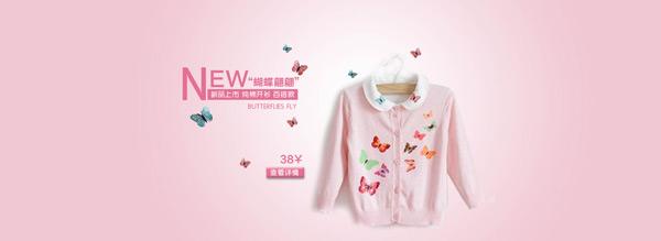 女童装海报_素材中国sccnn.com