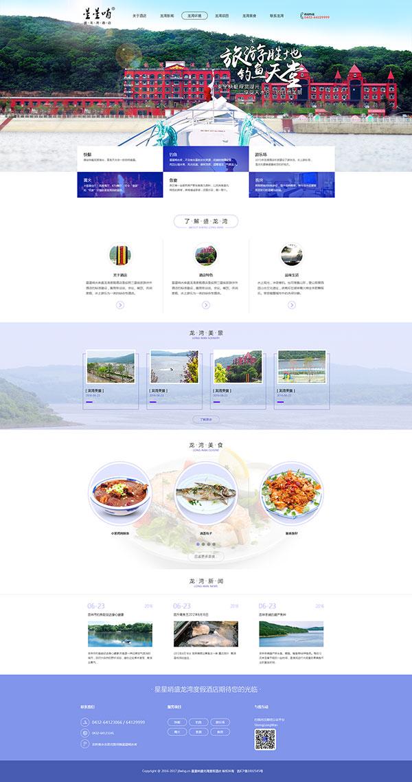 网页模板,网页设计,网页排版