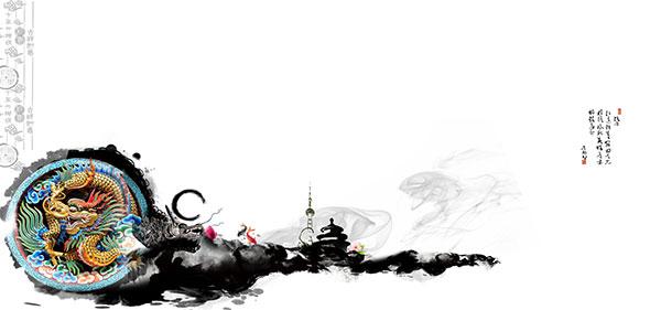 水墨中国龙背景_素材中国sccnn.com