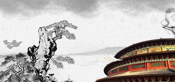 0 点 关键词: 传统中国风水墨背景图片设计psd素材下载(14),古代建筑