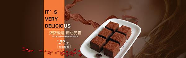 淘宝办公零食巧克力海报素材,淘宝手工黑松露巧克力海报图片,淘宝