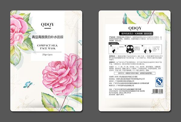 面膜包装,手绘花卉