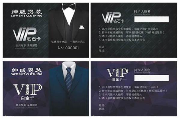 中国联通钻石卡会员_VIP白金会员卡_素材中国sccnn.com