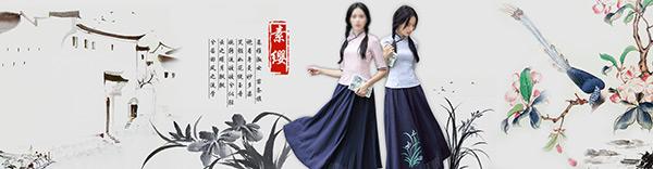 素材分类: 网页所需点数: 0 点 关键词: 淘宝天猫中国风棉麻女装长裙