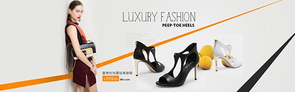 鞋子海报背景素材,凉鞋海报设计素材,时尚女鞋海报,夏季时尚露趾高跟