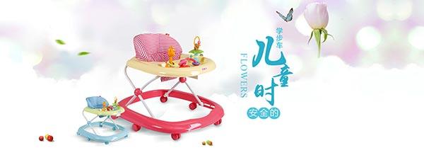 婴儿学步车海报_素材中国sccnn.com