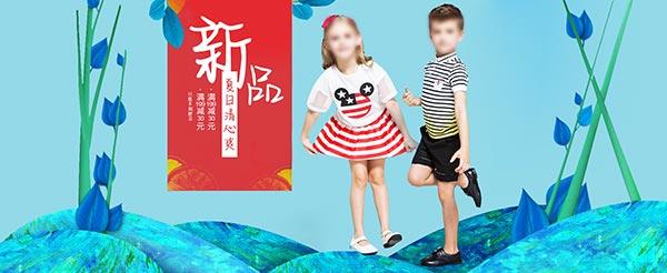 淘宝国外男女童装海报图片,淘宝夏季童装促销海报,儿童时装海报,时尚