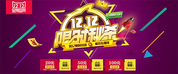 n1212作品封面_1212品牌盛典_素材中国sccnn.com