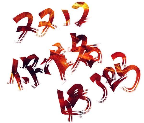 双12你准备好了吗艺术字体设计psd素材免费下载,双12字体,制作双12广告语的字体,2016双12素材,双12海报素材,双12,双12你准备好了吗,艺术字,字体,设计,淘宝装修素材,淘宝素材,淘宝下载,淘宝,天猫,PSD格式
