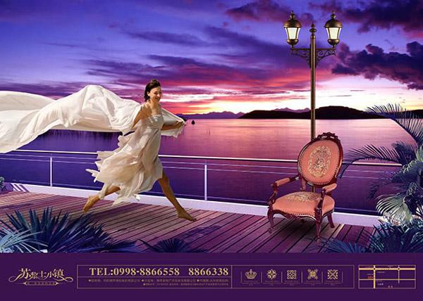 苏黎士小镇江景地产户外广告设计素材下载(四),湖畔,路灯,美女,欧式
