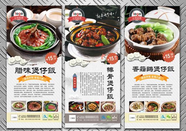 手绘pop海报设计,美食招贴,美食宣传,美食海报,菜单设计,美食展板