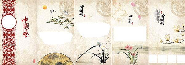 中国风复古背景_素材中国sccnn.com图片