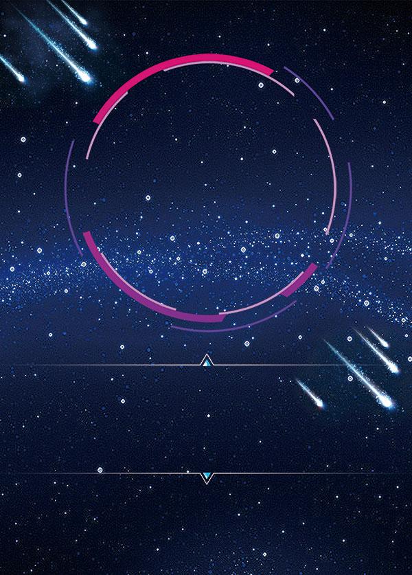 蓝色科幻背景图片