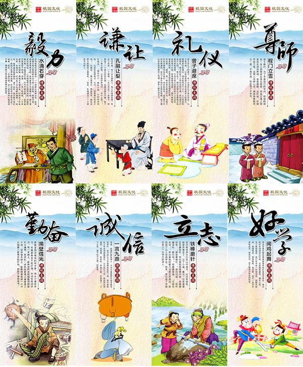 校园礼仪文化展板_素材中国sccnn.com
