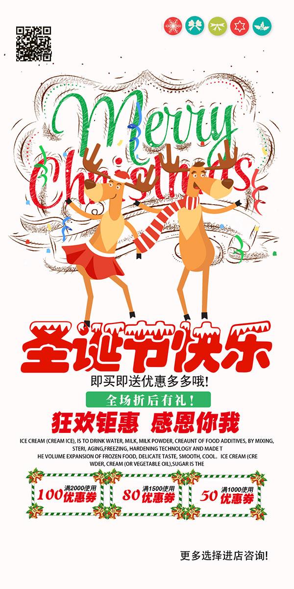 新年快乐英语海报手绘