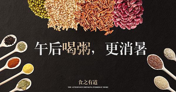 淘宝五谷杂粮图片
