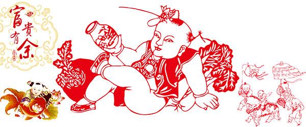 新年剪纸图案大全,新年剪纸图案,新年剪纸图案方法,传统剪纸图案,中国