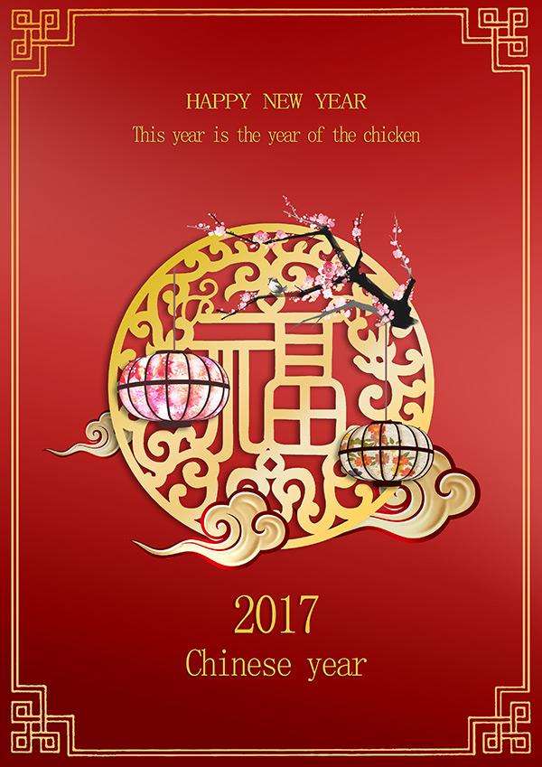 传统中国风新年福字剪纸春节主题海报