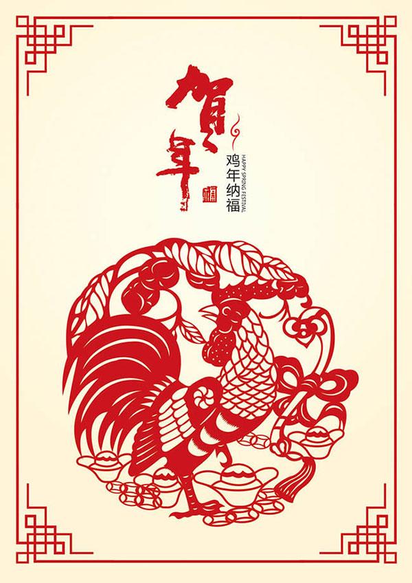 2017迎新年手绘海报,2017新年海报设计