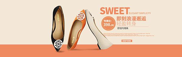 淘宝单鞋女鞋