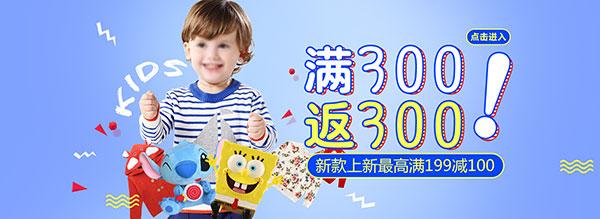 玩具店宣传海报,童装海报背景素材