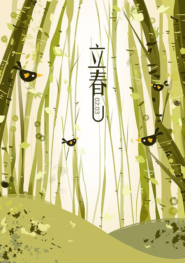 树林,手绘插画,手绘树林插画图片,二十四节气手绘插画,二十四节气立春