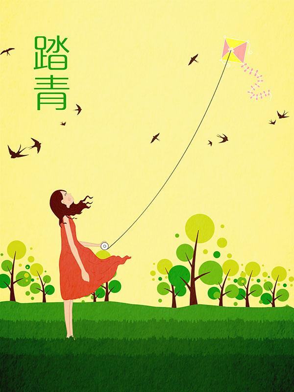 手绘扁平卡通春季踏青图片psd素材下载,春季踏青,春季春游踏青,春季踏