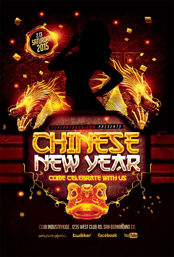 酒吧创意主题,创意海报,创意海报设计,创意海报版式设计,创意海报设计