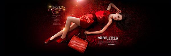 淘宝女包海报,奢侈品女包海报,大牌女包海报,女包模特海报,包包海报