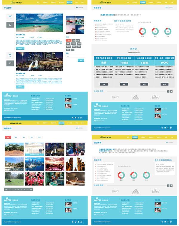 网页模板,网页设计,网页排版,蓝色网页欧美网页旅游宣传网页 下载文件