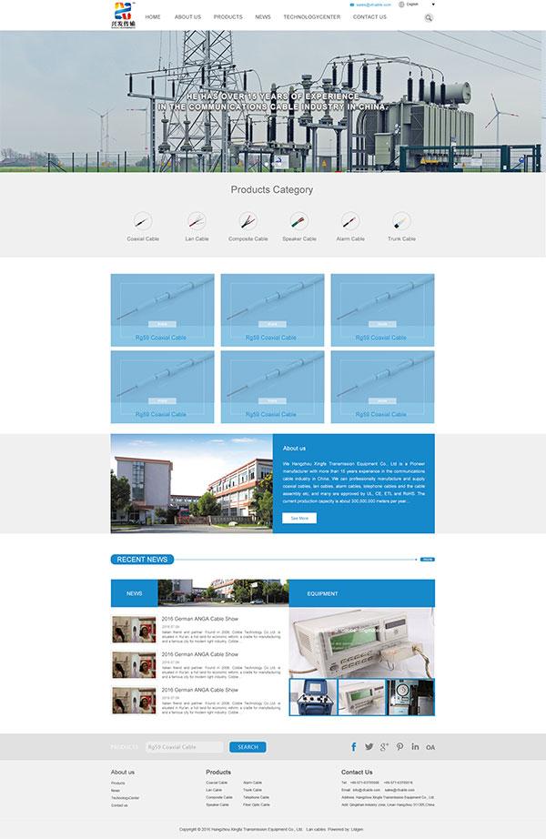 网页模板,网页设计,网页排版,企业网站,电力网页,电线,科技 下载文件
