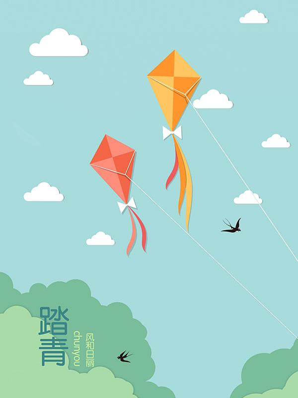 放风筝宣传海报手绘