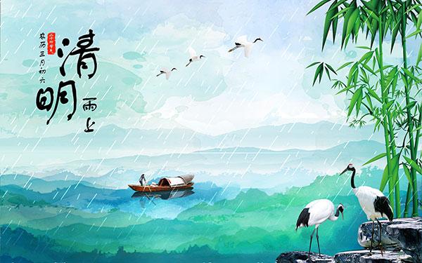 清明节手绘海报,清明雨上,中国风,手绘海报,仙鹤,竹子,清明节地铁宣传