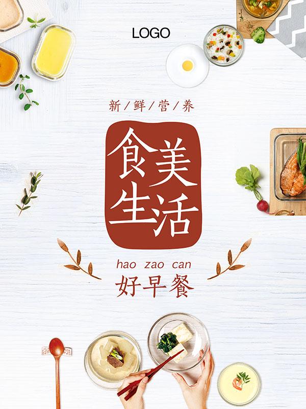 新鲜美食营养v美食海南棋子湾美食街图片