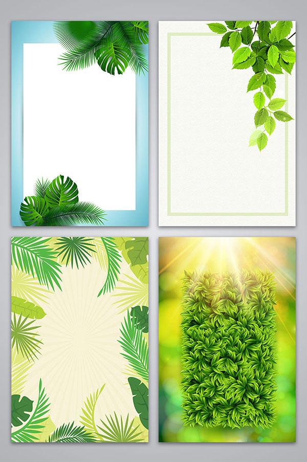 椰树叶,芭蕉叶,树叶,立体,边框,手绘,质感,绿色,蓝色,阳光,海报,背景