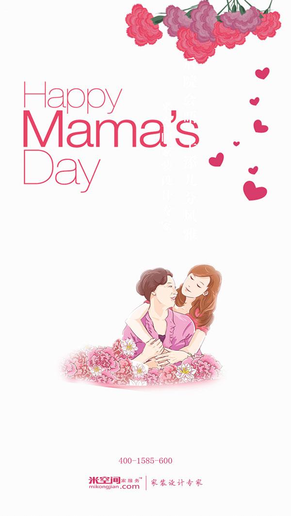 卡通母亲节,母亲节海报,5月14日,母亲节,母亲,手绘,卡通,海报设计