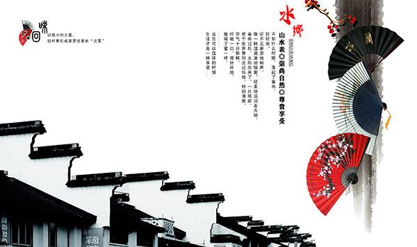 设计稿,设计素材,古典中国风,水墨,折扇,扇子,图案,黑白,建筑物,梅花