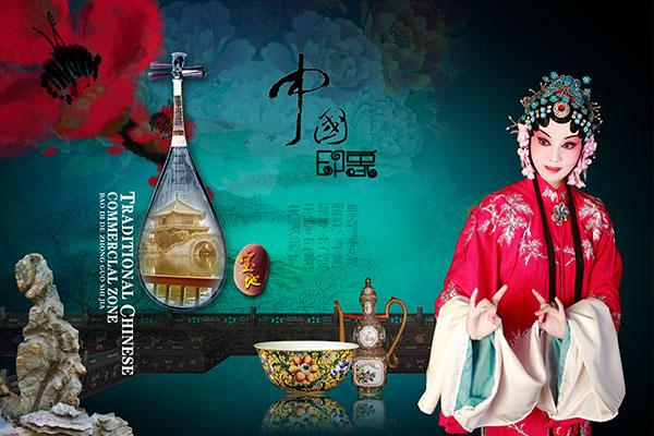 中国印象戏曲人物