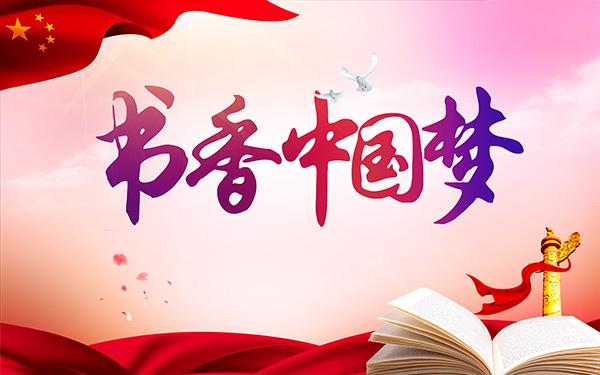 书香窗花的剪法步骤图