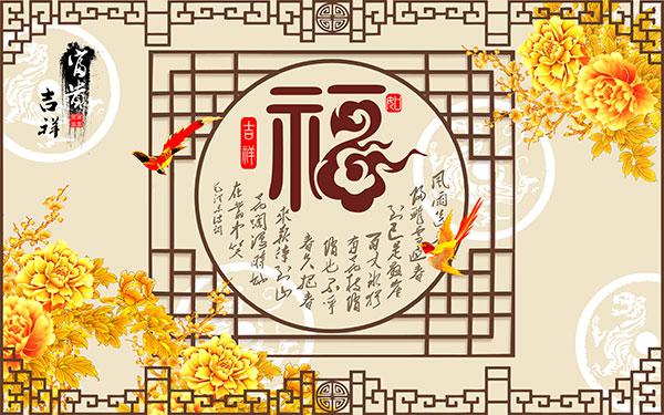 素材分类: 绘画艺术所需点数: 0 点 关键词: 中国风古典背景墙装饰画