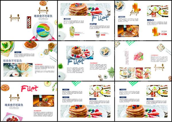 简约的美食画册图片