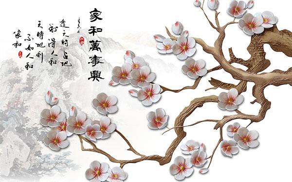 装饰画,壁画,写实花卉,电视背景墙,无框画,玉雕背景墙,浮雕梅花,水墨
