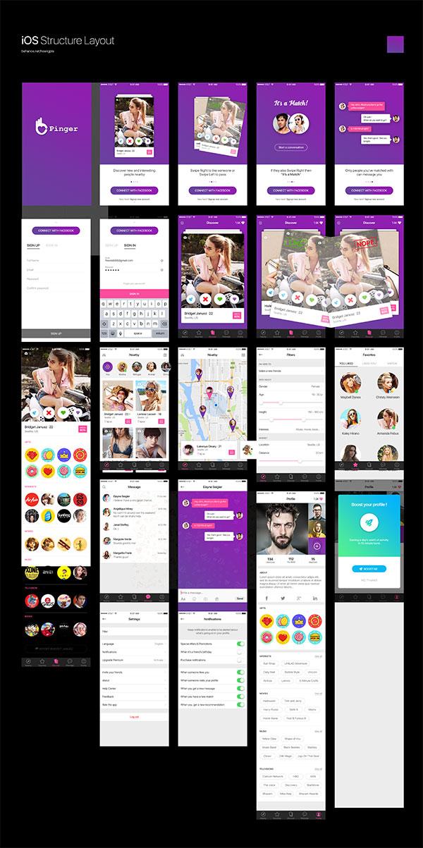 紫色系手机APP